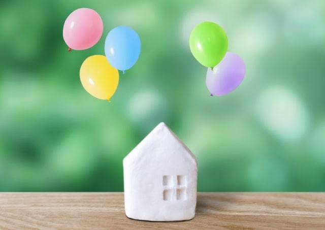 リバースモーゲージは、資産価値の落ちにくいマンションなら適用される!