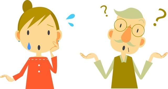 親が認知症かもしれないと思った時に家族が取るべき行動について説明します!