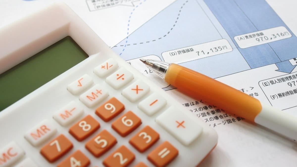 納付月数や免除期間がわかればすぐ計算できる!国民年金支給額の計算方法