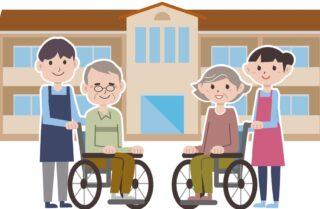 養護老人ホームとは?入居条件や費用、サービスなどを解説します!